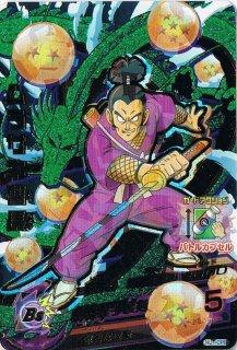 ドラゴンボールヒーローズ HJ1-CP6 ムラサキ曹長 CP