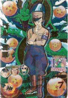 ドラゴンボールヒーローズ HJ1-CP7 ブルー将軍 CP