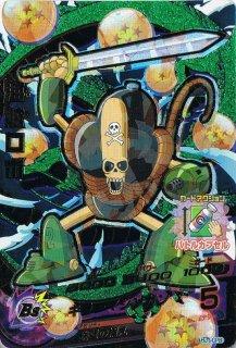 ドラゴンボールヒーローズ HJ1-CP8 海賊ロボ CP