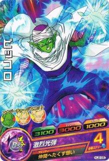 ドラゴンボールヒーローズ HJ2-05ピッコロ C