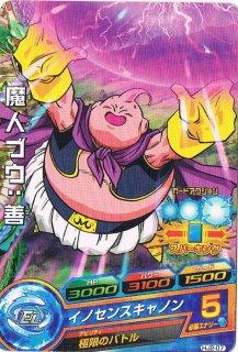 ドラゴンボールヒーローズ HJ2-07魔人ブウ:善 C