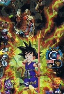 ドラゴンボールヒーローズ HJ2-09孫悟空:少年期 SR