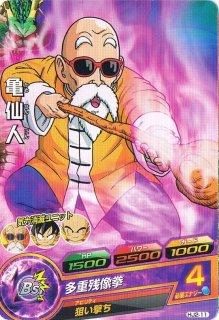 ドラゴンボールヒーローズ HJ2-11亀仙人 C