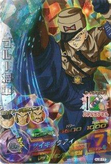 ドラゴンボールヒーローズ HJ2-17ブルー将軍 SR
