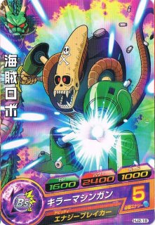 ドラゴンボールヒーローズ HJ2-18海賊ロボ C