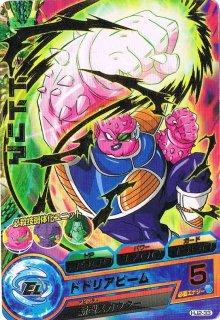 ドラゴンボールヒーローズ HJ2-33ドドリア R