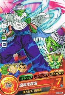 ドラゴンボールヒーローズ HJ4-05 ピッコロ C