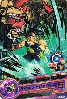 ドラゴンボールヒーローズ HJ4-06 バーダック R