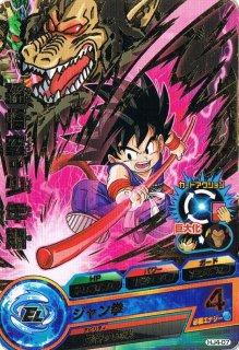 ドラゴンボールヒーローズ HJ4-07 孫悟空:少年期 R