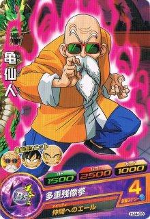ドラゴンボールヒーローズ HJ4-09 亀仙人 C