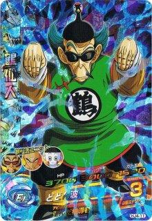 ドラゴンボールヒーローズ HJ4-11 鶴仙人 SR