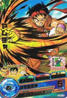 ドラゴンボールヒーローズ HJ4-12 ヤムチャ R