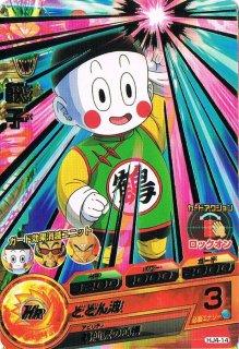 ドラゴンボールヒーローズ HJ4-14 餃子 R