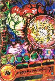 ドラゴンボールヒーローズ HJ4-26 ボージャック R