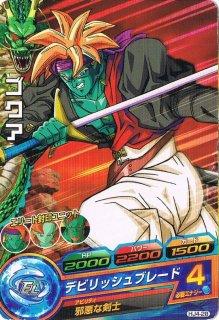 ドラゴンボールヒーローズ HJ4-28 ゴクア C