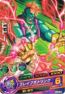 ドラゴンボールヒーローズ HJ4-29 ビドー C