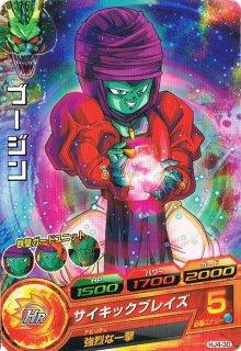 ドラゴンボールヒーローズ HJ4-30 ブージン C