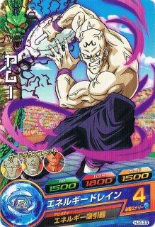 ドラゴンボールヒーローズ HJ4-33 ヤムー C