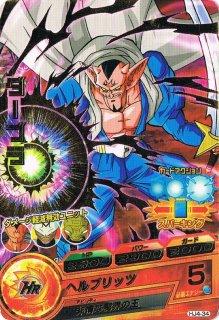 ドラゴンボールヒーローズ HJ4-34 ダーブラ R