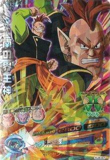 ドラゴンボールヒーローズ HJ4-47 南の界王神 SR