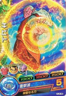 ドラゴンボールヒーローズ HJ4-48 キビト C