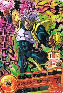 ドラゴンボールヒーローズ HJ4-60 スーパーベビー R