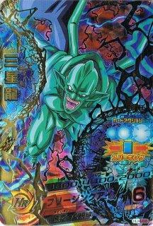 ドラゴンボールヒーローズ HJ4-62 三星龍 UR