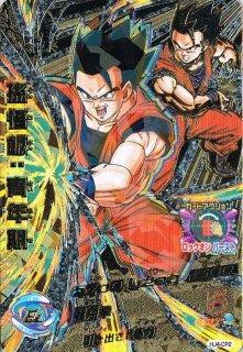 ドラゴンボールヒーローズ HJ4-CP02 孫悟飯:青年期 CP