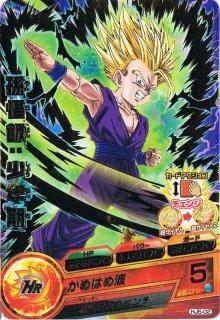 ドラゴンボールヒーローズ HJ5-02 孫悟飯:少年期 R