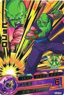 ドラゴンボールヒーローズ HJ5-05 ピッコロ R