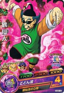 ドラゴンボールヒーローズ HJ5-12 鶴仙人 C