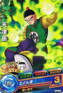 ドラゴンボールヒーローズ HJ5-13 天津飯 C