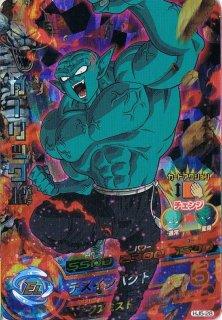 ドラゴンボールヒーローズ HJ5-28 ガーリックJr. SR
