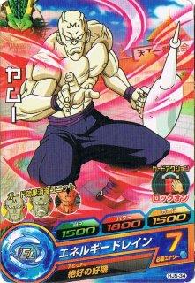 ドラゴンボールヒーローズ HJ5-34 ヤムー C