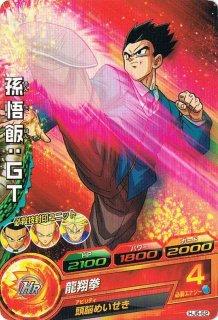 ドラゴンボールヒーローズ HJ5-52 孫悟飯:GT C
