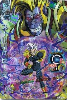 ドラゴンボールヒーローズ HJ5-60 スーパーベビー2 SR