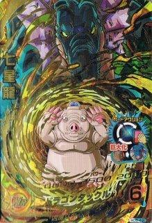 ドラゴンボールヒーローズ HJ5-62 七星龍 UR