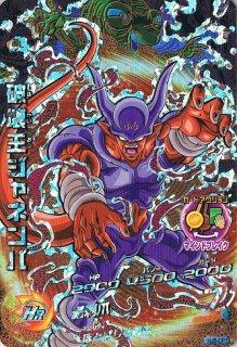 ドラゴンボールヒーローズ HJ5-CP7破壊王ジャネンバ CP
