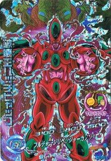 ドラゴンボールヒーローズ HJ5-CP8破壊王ターレス CP