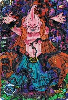 ドラゴンボールヒーローズ HJ5-SEC2魔人ブウ:純粋 UR