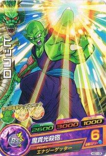 ドラゴンボールヒーローズ HGD1-05 ピッコロ C