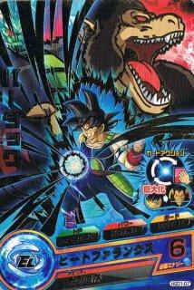 ドラゴンボールヒーローズ HGD1-07 バーダック R
