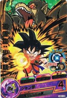 ドラゴンボールヒーローズ HGD1-09 孫悟空:少年期 R