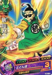 ドラゴンボールヒーローズ HGD1-12 鶴仙人 C