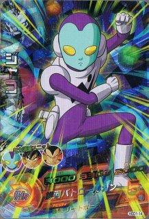 ドラゴンボールヒーローズ HGD1-14 ジャコ SR