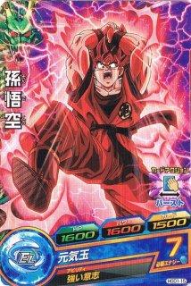 ドラゴンボールヒーローズ HGD1-15 孫悟空 R