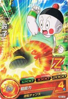 ドラゴンボールヒーローズ HGD1-27 餃子 C