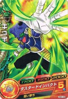 ドラゴンボールヒーローズ HGD1-30 キュイ C