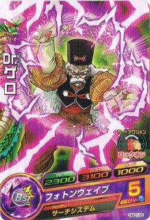 ドラゴンボールヒーローズ HGD1-33 Dr.ゲロ C