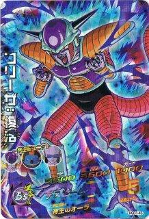 ドラゴンボールヒーローズ HGD1-45 フリーザ:復活 SR